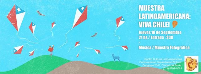 muestra-latinoamericana-chile