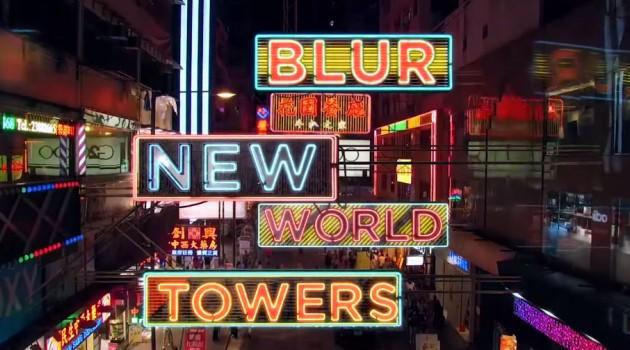 blur-documental