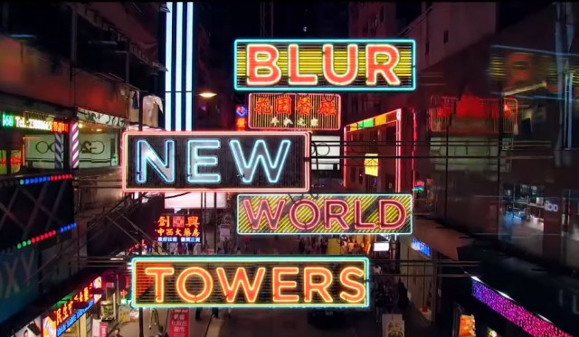blur-documental